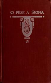 O Pese a Siona (1908)